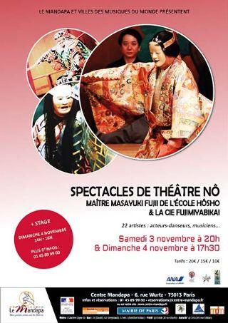 Soutien solidaire Spectacles de Théâtre Nô
