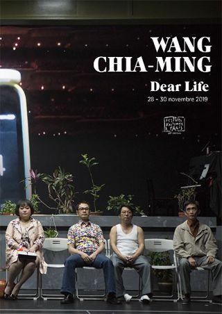 Progagande active Dear Life de Wang Chia-Ming