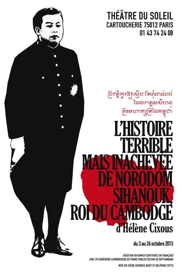 © Thomas Félix-François