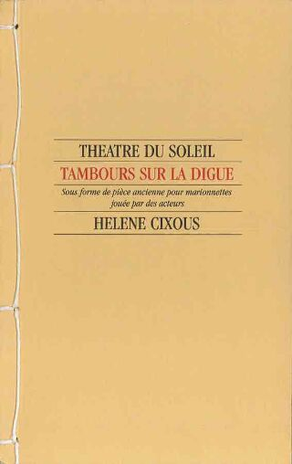 livre Tambours sur la digue 1999