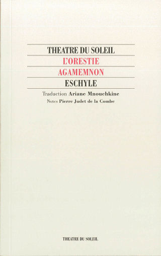 livre L'Orestie / Agamemnon 1992