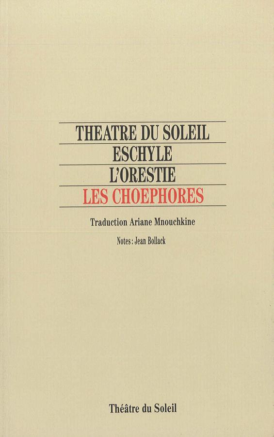 livre L'Orestie  / Les Choéphores en français