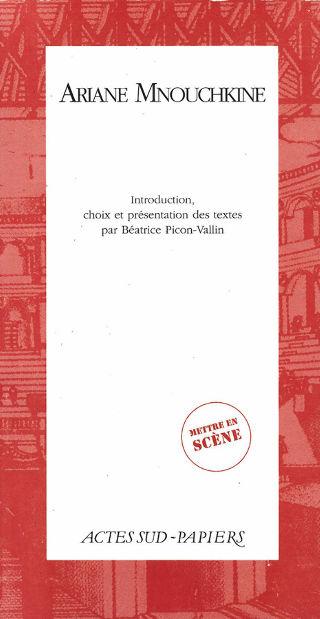 livre Ariane Mnouchkine 2009
