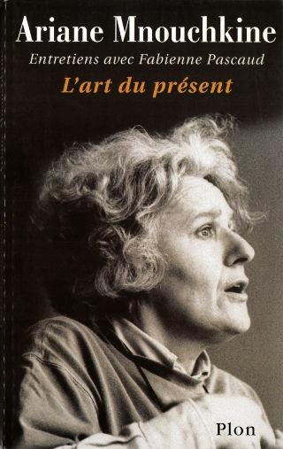 livre L'art du présent 2005