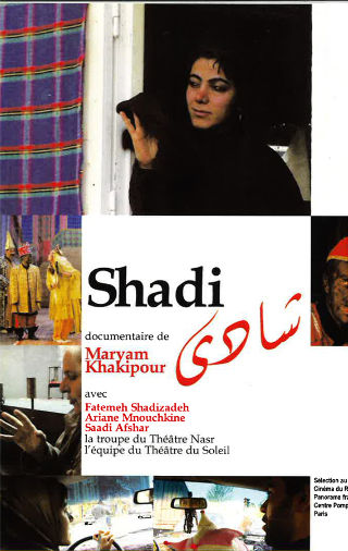 couverture Film Shadi  2008