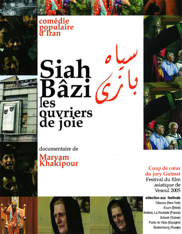 Film Siah Bâzi en français