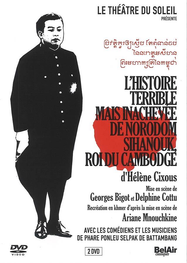 Film L'Histoire terrible mais inachevées de Norodom Sihanouk, roi du Cambodge (version khmère) en khmer
