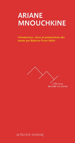 livre Ariane Mnouchkine 2016
