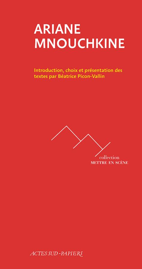 livre Ariane Mnouchkine en français