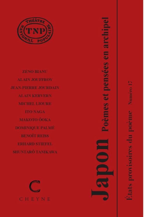 livre Etats provisoires du poème n°17